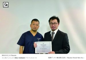 Dr. 田代CRセミナー写真_2
